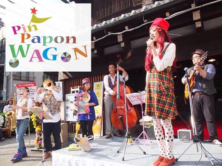 PinPaponWAGON